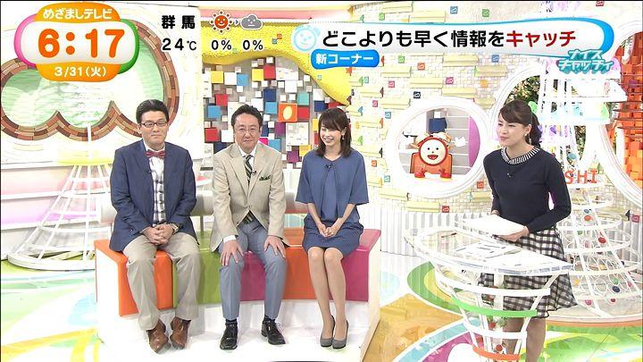nagashima20150331_03.jpg