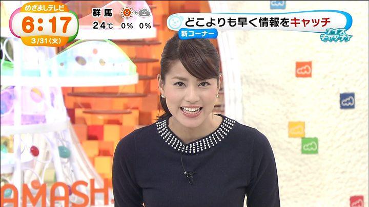 nagashima20150331_04.jpg