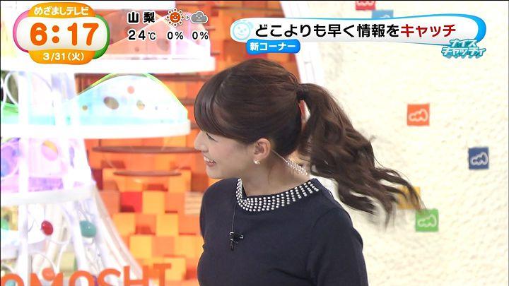 nagashima20150331_05.jpg