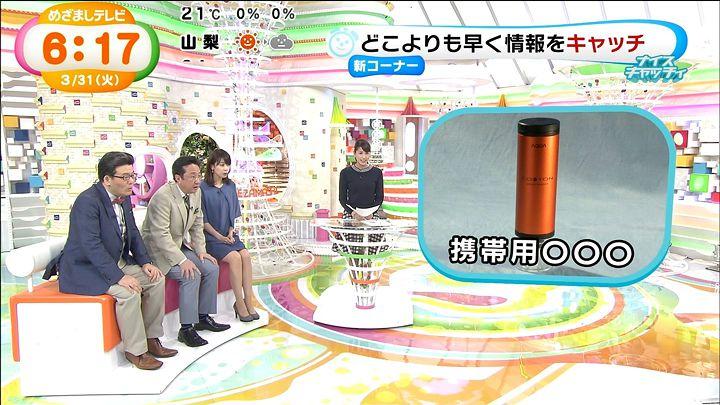 nagashima20150331_06.jpg