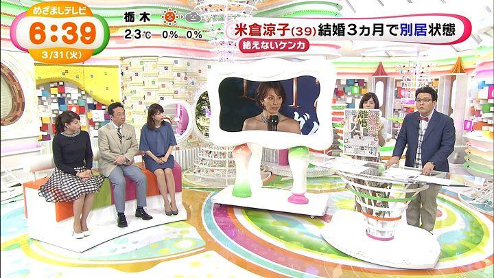 nagashima20150331_09.jpg