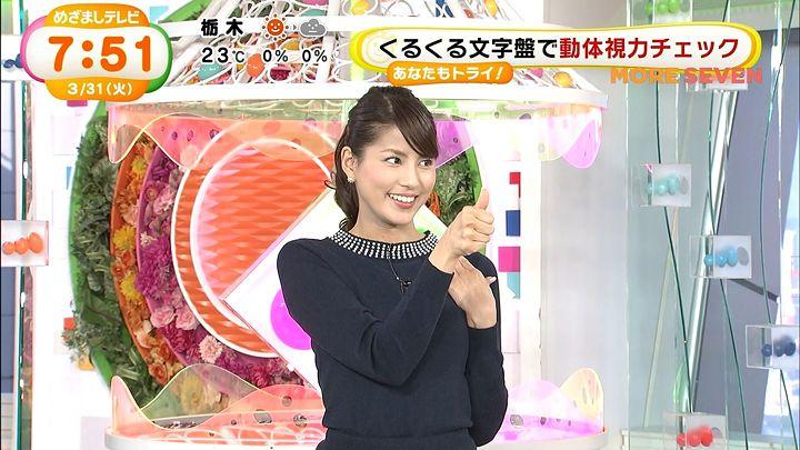 nagashima20150331_13.jpg