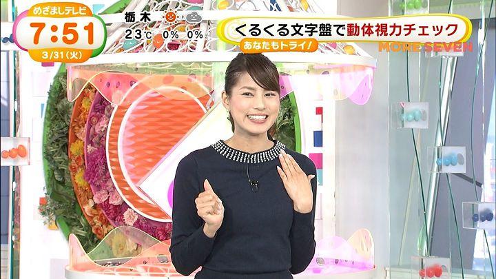 nagashima20150331_14.jpg