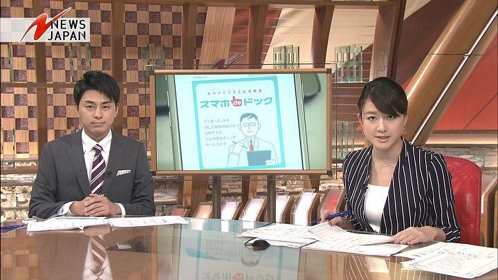 oshima20150316_07.jpg