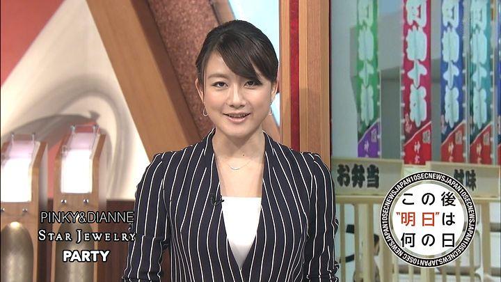 oshima20150316_16.jpg