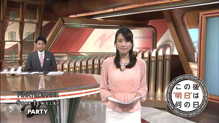 oshima20150318_12.jpg