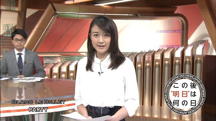 oshima20150324_22.jpg
