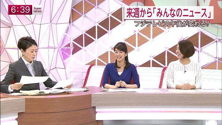 shono20150323_15.jpg