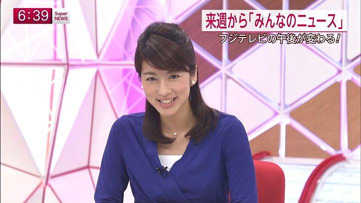 shono20150323_17.jpg