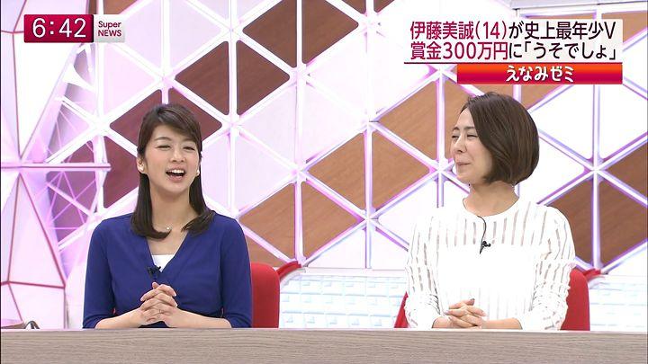 shono20150323_18.jpg