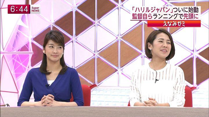 shono20150323_19.jpg
