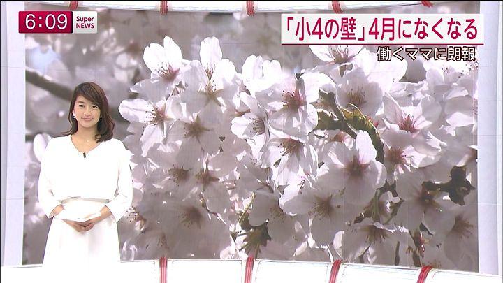 shono20150325_07.jpg