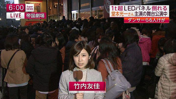 takeuchi20150319_02.jpg