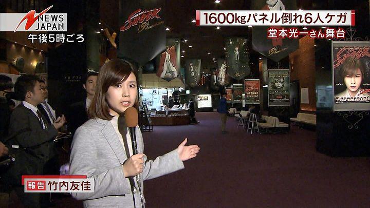 takeuchi20150319_10.jpg