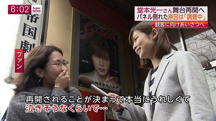 takeuchi20150320_05.jpg
