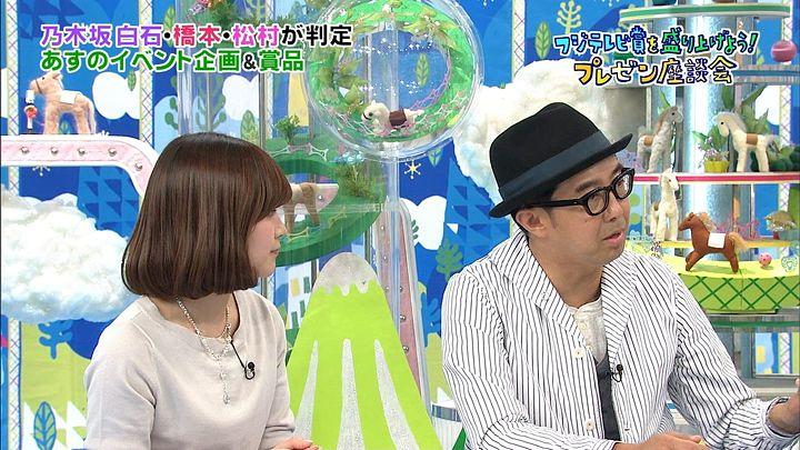 takeuchi20150321_03.jpg