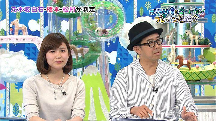 takeuchi20150321_05.jpg