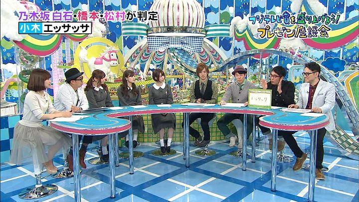takeuchi20150321_07.jpg