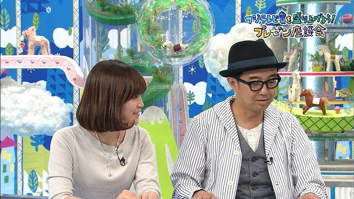 takeuchi20150321_11.jpg