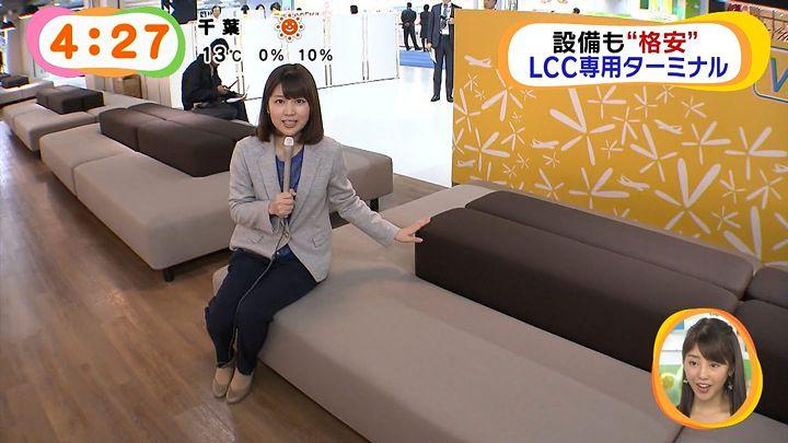 takeuchi20150326_02.jpg