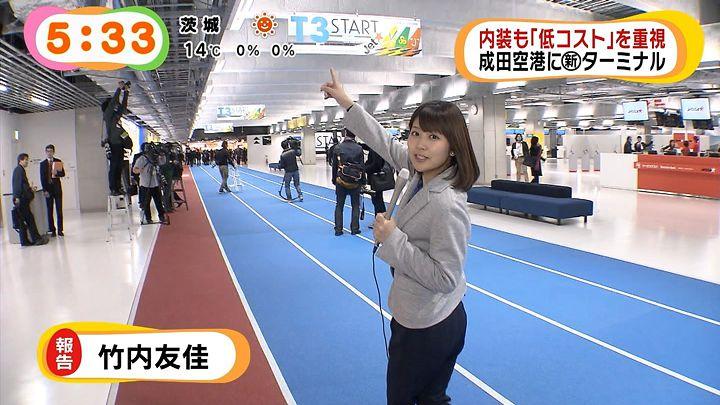 takeuchi20150326_05.jpg