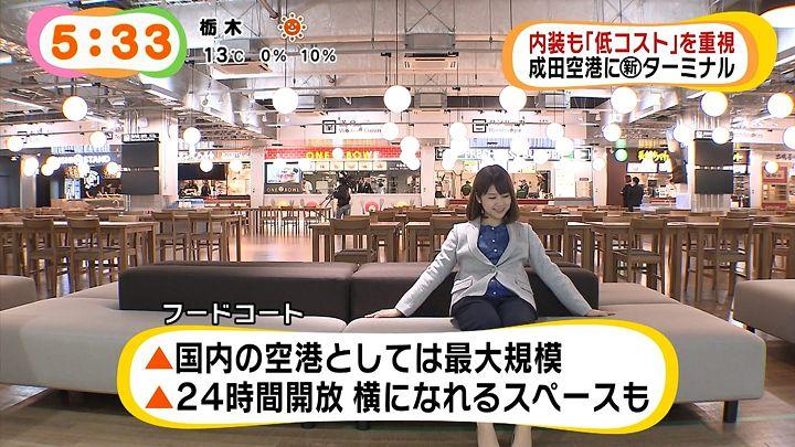 takeuchi20150326_08.jpg