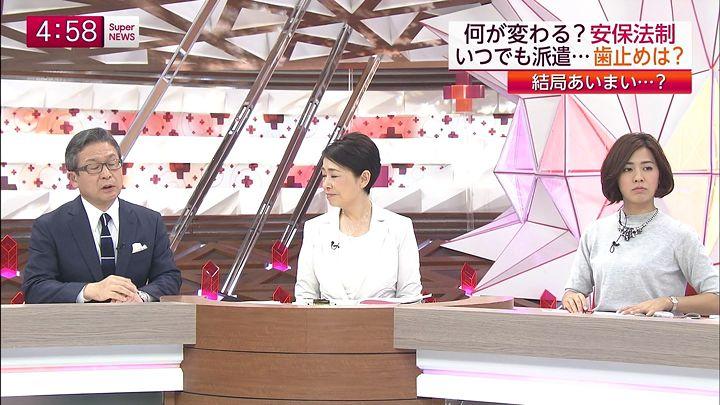 tsubakihara20150318_02.jpg