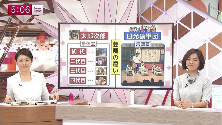 tsubakihara20150318_04.jpg