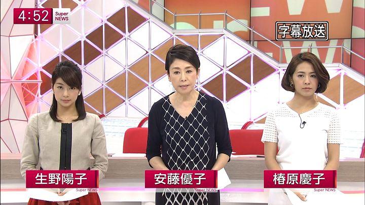 tsubakihara20150319_01.jpg