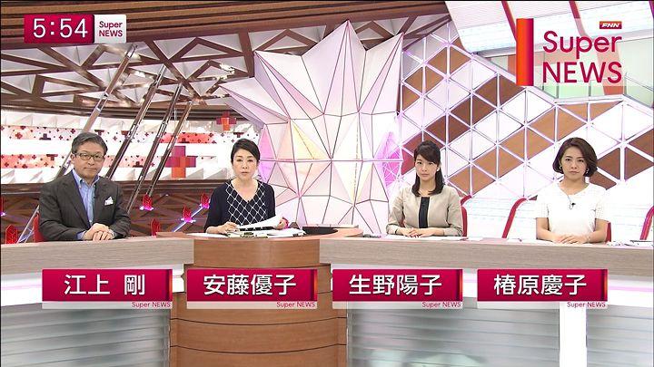 tsubakihara20150319_07.jpg