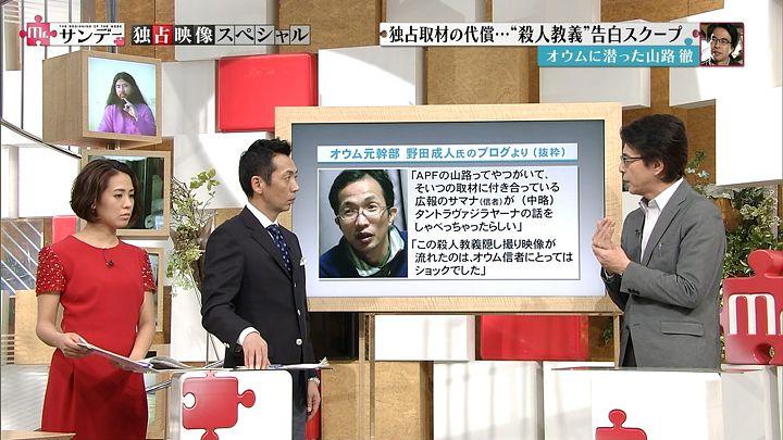 tsubakihara20150322_11.jpg