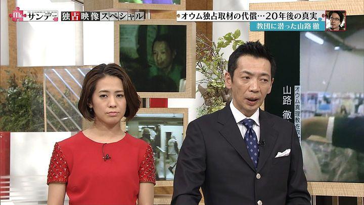 tsubakihara20150322_17.jpg