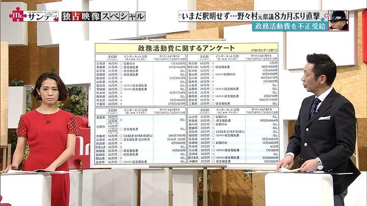 tsubakihara20150322_22.jpg