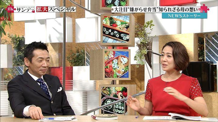 tsubakihara20150322_24.jpg