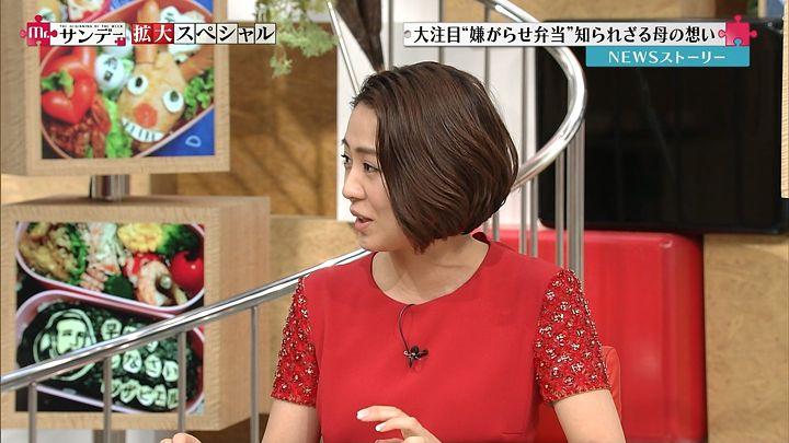 tsubakihara20150322_25.jpg