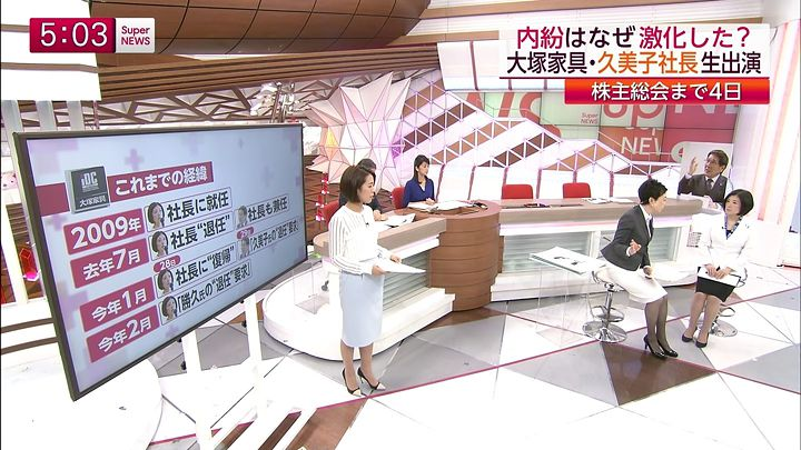 tsubakihara20150323_03.jpg