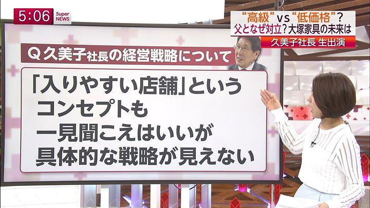 tsubakihara20150323_04.jpg