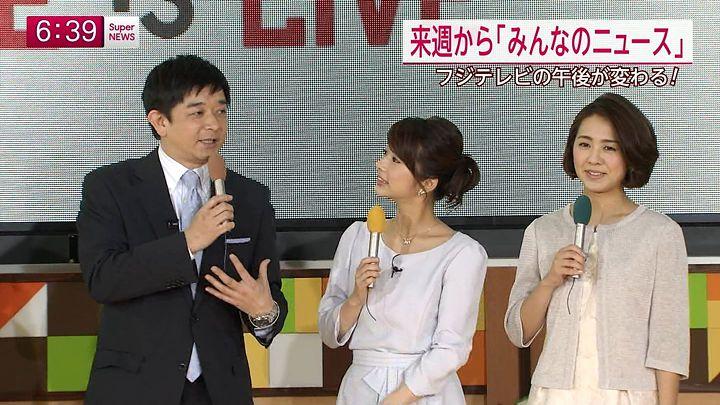 tsubakihara20150323_14.jpg