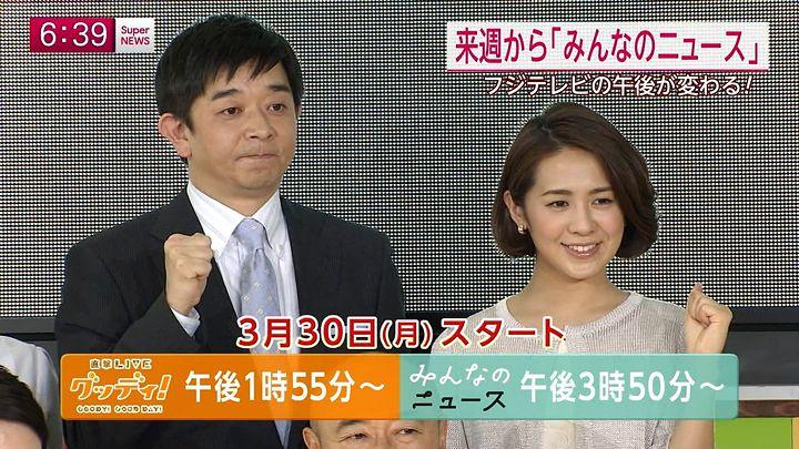 tsubakihara20150323_15.jpg