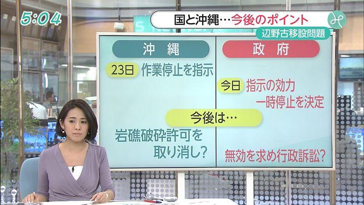 tsubakihara20150330_07.jpg