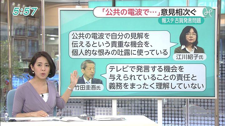 tsubakihara20150330_15.jpg