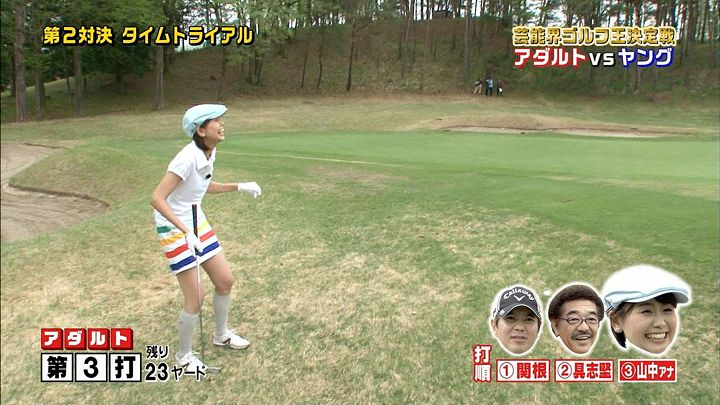 yamanaka20150327_21.jpg