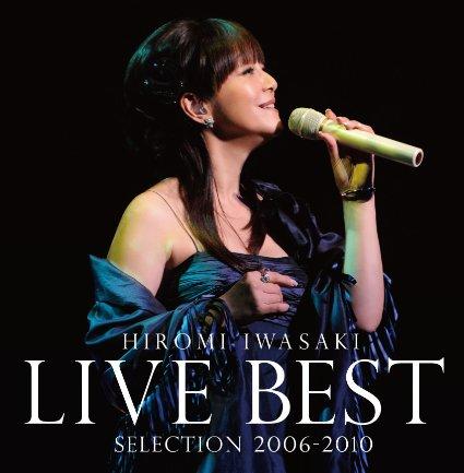 IwasakiHiromi_LiveBest.jpg