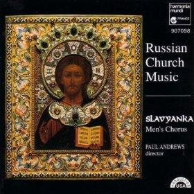 RussianChurchMusic.jpg