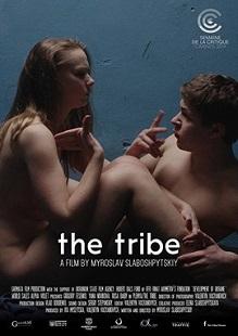 The_Tribe_81.jpg