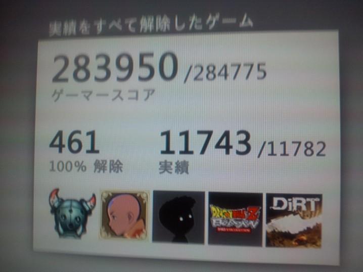 300000_2.jpg