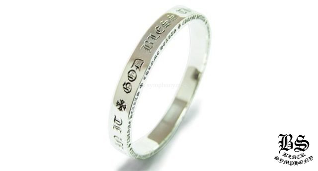 chromehearts-spacer-9mm-godblesstheworld-bangle.jpg