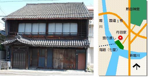宮の宿マップの2