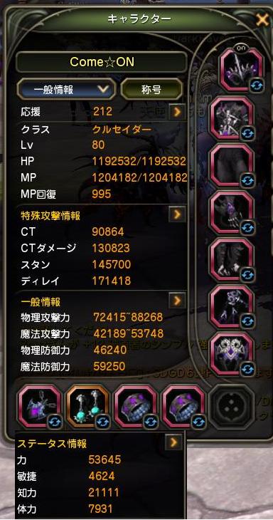 201501251355006ef.png