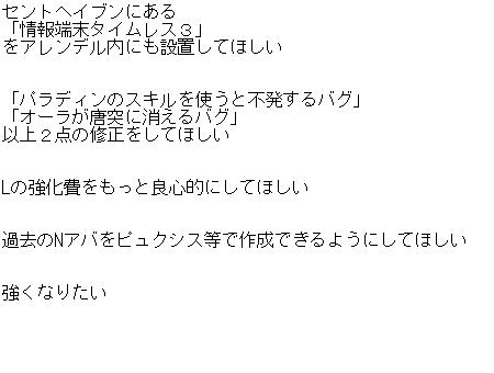 20150322210533f5d.png
